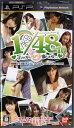 秋元康発案!恋愛妄想シュミレーションゲーム第2弾!【AKB48/UMD/シュミレーションゲーム/PSP/...