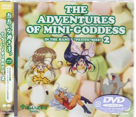 オリジナルアニメ, 作品名・あ行  2 DVD
