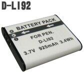 【最新】送料無料 PENTAX D-LI92 互換バッテリー ペンタックス 1年保証 充電池 デジカメ 残量表示 純正充電器対応 Li-ion dli92 デジタルカメラ Optio WG-2 WG-1 WG-3 GPS WG-10 I-10 RZ10 RZ18 X70 D-LI92