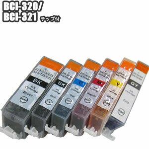 PCサプライ・消耗品, インクカートリッジ BCI-321320 BCI-320PGBK BCI-321BK BCI-321C BCI-321M BCI-321Y BCI-321GY Canon PIXUS mp640 mp560 mp630 ip4700 ip4600 mp540 mp550 mx870 ip3600 mp620