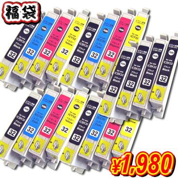送料無料 インク福袋 最大19本! 1本104円から エプソン キャノン ブラザー hp 互換インク IC4CL32 IC6CL32 IC4CL46 IC6CL50 IC50 ICBK50 BCI-7E BCI-321 320 5mp BCI-326 325 BCI-351 350 6mp LC10-4PK LC11-4PK LC12-4PK hp178