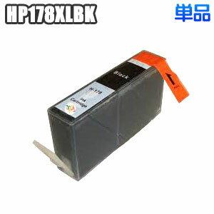 PCサプライ・消耗品, インクカートリッジ HP178XLBK ic hp178 HP CN684HJ CB322HJ CB323HJ CB324HJ CB325HJ Deskjet 3070A 3520 Officejet 4620 Photosmart 5510 5520 5521 6510 6520 6521 B109A C5380 C6380 D5460 Plus B209A Premium FAX All-in-One C309a