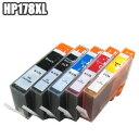 HP178XL 【単品】 互換インク 増量品 チップ要交換