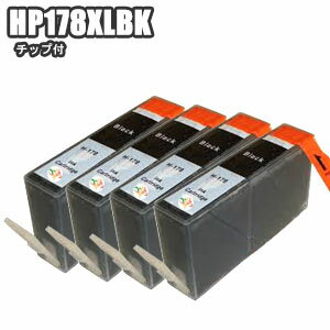 PCサプライ・消耗品, インクカートリッジ HP178XLBK 4 IC 4 HP178XL hp Deskjet 3070A 3520 Officejet 4620 Photosmart 5510 5520 6510 6520 6521 CN684HJ CB323HJ CB324HJ CB325HJ 5