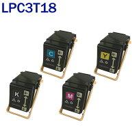 LPC3T184色セット互換トナーEPSONエプソン汎用トナーカートリッジLPC3T18KLPC3T18CLPC3T18MLPC3T18YLP-S71RZC8LP-S71RZC9LP-S71ZC8LP-S71ZC9LP-S81C5LP-S81C9LP-S7100LP-S7100RLP-S7100RZLP-S7100ZLP-S8100送料無料対応