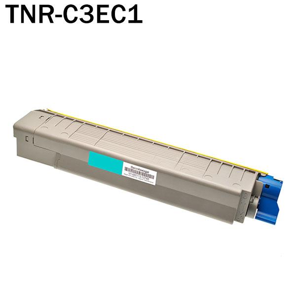 PCサプライ・消耗品, トナー TNR-C3EC1 OKI C8600dn C8800dn