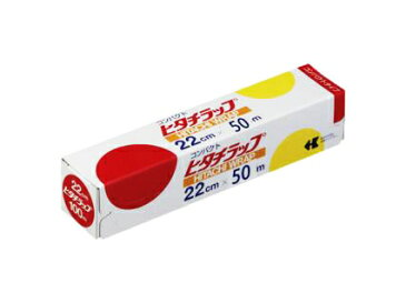 ヒタチラップ 22cm×50m(1本)【業務用/おにぎらず/日立】