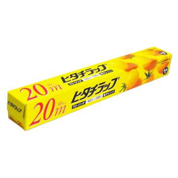 家庭用ヒタチラップ30cm×20m(1本)【お得/家庭用】