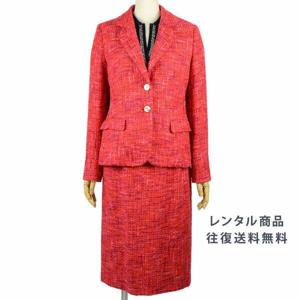 【レンタル】ジャケットスカートセット レッド 9号