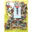 ナッツ&フルーツ 30袋(健康菓集)