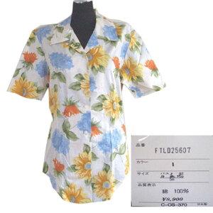 綿素材のテーラー襟の半袖シャツ【M寸】オフ色に大花柄