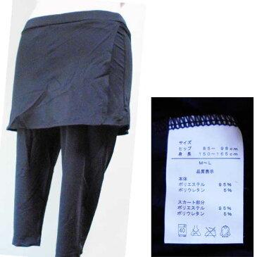 ラップスカート付き5分丈レギンス(黒&黒)M〜L寸