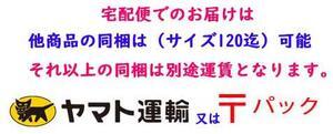 [DAKS]シール織綿毛布(毛羽部分)/バックチェック140×200ピンク・ベージュの2色あり【昭和西川産業メーカー価格】10800円