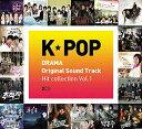 VA / K-POP DRAMA OST HIT COLLECTION VOL.1 (2012)