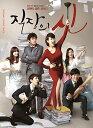 韓国ドラマOST / 『オフィスの女王』職場の神/ハケンの品格 (KBS2)