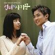 韓国ドラマOST『天女と詐欺師』(2007年再発PC盤)