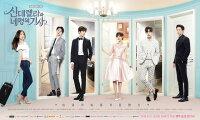 韓国ドラマOST/『シンデレラと4人の騎士』[2CD](tvNドラマ)
