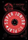 Super Junior / 8集 『PLAY』 (Black Suit VER.)