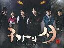 イ・スンギ,スジ,イ・ソンジェ,ソンジュン, L100004722 韓国ドラマOST / 『九家の書』[2CD+DVD]