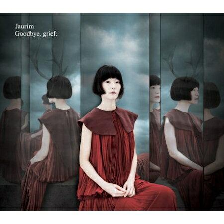 紫雨林 (チャウリム) / 9集『goodbye, grief』