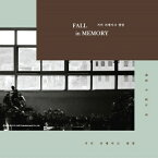 GUMMY [コミ] /『FALL IN MEMORY』(REMAKE ALBUM)