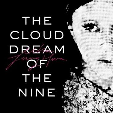 [初回ポスター(丸めて同梱)付き] オム・ジョンファ / 『THE CLOUD DREAM OF THE NINE』 (mini 2016)