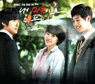 キム・ジェウォン,ジョンウム,ナムグン・ミン,34311030749韓国ドラマOST『私の心が聞こえる?』