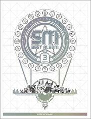 SMK-0205 [予約8/13] VA / SM BEST ALBUM 3