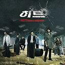ハ・ジョンウ、キム・ジョンミン、Super Junior DRMCD-2225韓国ドラマOST『H.I.T.[ヒット] -女...