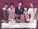 OST『花より男子〜Boys Over Flowers 』LUXURY EDITION