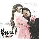[2008年夏再プレス盤] チャン・ヒョク CMDC-8004[再プレス] 韓国OST『不汗党』プランダン/不汗黨