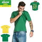 ブラジルファッションブラジルインポートウェアTシャツメンズエリアンel-16035