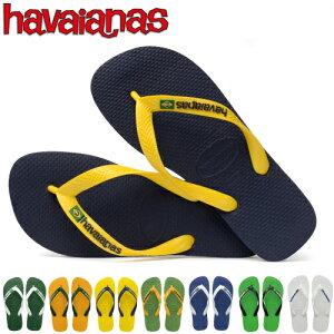HAVAIANASハワイアナスブラジルビーチサンダルBRASILLOGOブラジルロゴ男女兼用ユニセックス送料無料