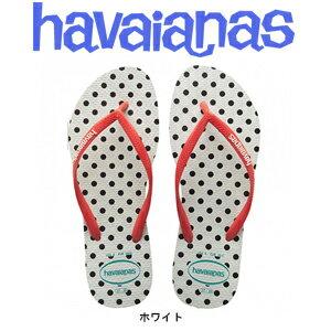SLIM FRESH POP UP(スリムフレッシュポップアップ)◆Havaianas ハワイアナス ビーチサンダル(LADY'S)