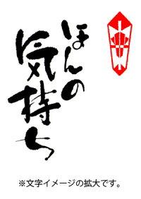 【メッセージロール/ほんの気持ち】トイレットペーパー/ギフト/景品/粗品/開店記念/イベント