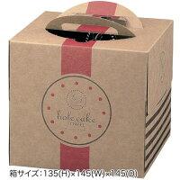 【ホールケーキタオル】プチギフト/二次会景品/結婚式/タオルケーキ/デイリータオル