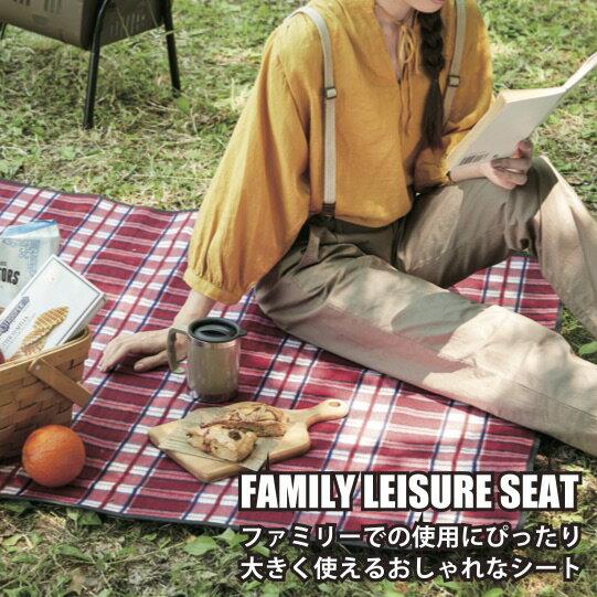 景品/粗品/マット/キャンプ/遠足/BBQ