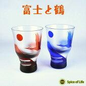 """""""富士と鶴""""日本酒グラス"""