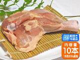 香川県産 国産 健味鳥 若鶏骨付きもも肉 10本