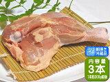 香川県産 国産健味鳥 若鶏骨付きもも肉 3本