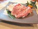 香川県産 健味鳥 もも肉 国産 若鶏もも肉 業務用サイズ2kg 【鶏肉 業務用】