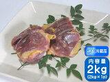 香川県産 親鳥 鶏肉 もも肉 国産 業務用 親鶏 業務用サイズ 2kg モモ肉 【到着日指定不可】