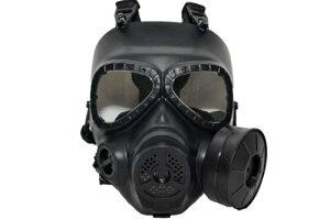 着後にレビューを書いたらワッペンを1枚プレゼント !M04 ガスマスク型 曇り防止ファン付 ガス...