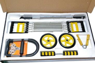 筋トレ器具 5点セット パワーバー / ハンドグリップ / 腹筋ローラー / エキスパンダー / リストグリップ