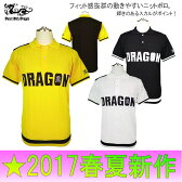 ダンスウィズドラゴン / 送料無料!/ フロント ロゴニット ポロ メンズ / ゴルフウェア / DANCE WITH DRAGON /ダンス ウィズ ドラゴン / ポイント5倍!17/03/23UP