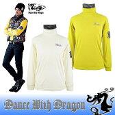 ダンスウィズドラゴン / DANCE WITH DRAGON (秋冬モデル!)ヒートチャージWモック/長袖ハイネックシャツ(メンズ)ダンスウィズドラゴン/ポイント5倍!送料無料!ゴルフウェア/16