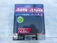 ●未使用新品/BUFFALO モバイルバッテリー スマホ5回充電/BSMPB13401P2[1111RK]PM!-1【RCP】