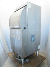 ▼YOKOGAWA業務用食器洗浄機スマートウォッシャーA50E100V50Hz[0316MK]7CY!-1【中古】【RCP】