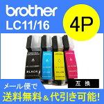 �֥饶������(Brother)LC16�ߴ��������ȥ�å�������LC16C�ڽ����ߴ���