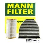 エアエレメント フォルクスワーゲン シャラン 型式E-TMAAA用 MANN マン C32154 | マンフィルター MANN-FILTER エアーエレメント エアフィルタ フィルター エレメント エアークリーナー クリーナー エンジン エンジン用 車 車用 燃費 エアクリーナーエレメント